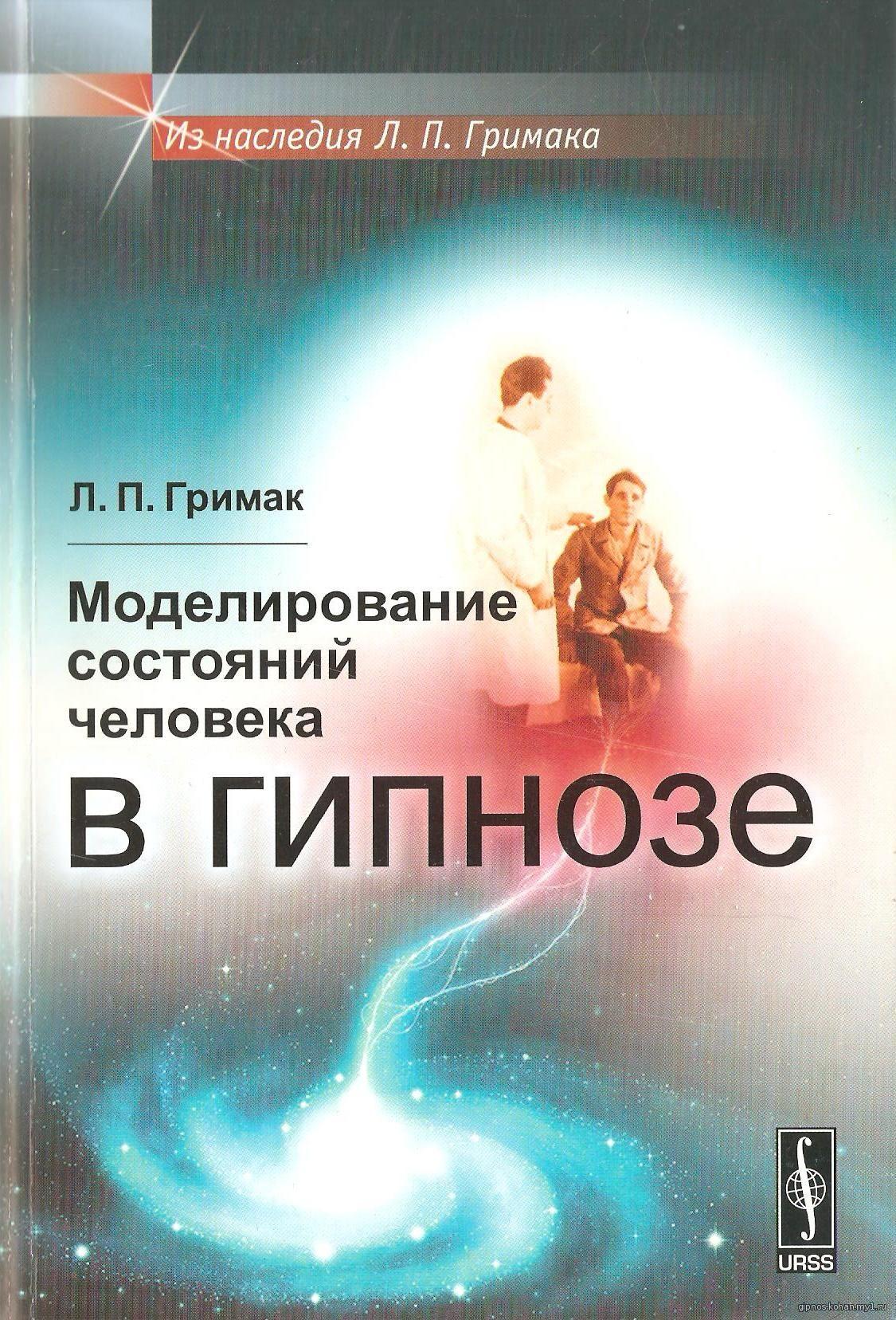 Фемдом аудио гипноз на русском языке 22 фотография